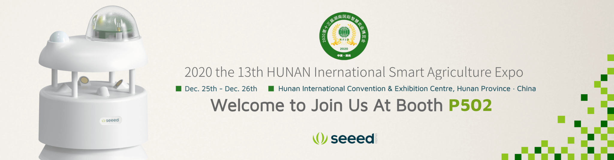 Seeed Attends Hu'nan International Smart Agriculture Expo to Showcase Latest IIoT Products